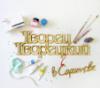 tvoreckiy64 userpic