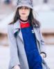 akmelle_fashion userpic