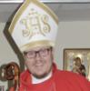 епископ очки