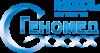логотип, днк, лаборатория, геномед