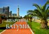 batumi_prodam userpic