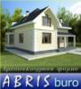 проект, проектирование, дом, строительство, коттедж