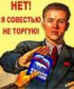 ykostyaev userpic