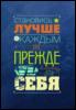 probudis userpic