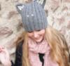 Юлия Берг, вязание, котенок