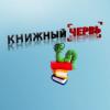 literatop userpic