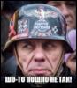 Кастр фашик