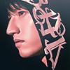 「ナダ」: Junno