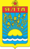 герб советской ялты