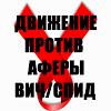 юзерпик