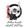 Айки-клуб «НАГАРЭ», Одесское айкидо, Айкидо в Одессе, айкидо для детей