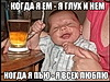 slonoedow userpic