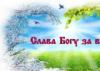 mamarazzi_ru