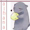 Alhana