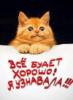 annpetr userpic
