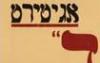 jewish_1917 userpic
