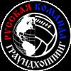 Лого РК