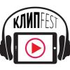 клипфест, музыкальные клипы, klipfest