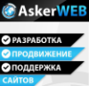 askerweb userpic