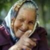 Бабко палец