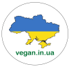 vegan_in_ua userpic