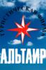 altair26ru userpic