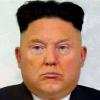 Ким Трамп