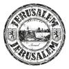 иерусалимштамп