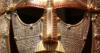 Золотая маска фараона.