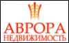 Аврора Недвижимость блог аренды коттедже