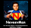 neveev_ab userpic