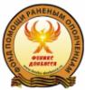 Феникс Донбасса