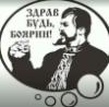 leksashov_panin userpic