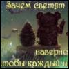 spokuka_noka userpic