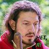 белый№4, ЛевЪ, нет я