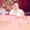 Princess June: ♥toilette d'ete♥