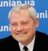 Украина, бизнесмен