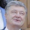 Петро_рад