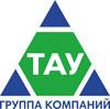 Группа компаний «ТАУ»