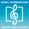 уроки фортепиано онлайн, музыка, онлайн уроки музыки, уроки музыки, дистанционные уроки