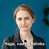 nadya_kalinka userpic