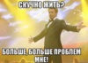 сериал