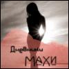 khramova_marie