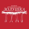 zolushka_school userpic