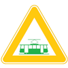 знак трамвай ЖЗ