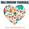 паттайя, таиланд, экскурсии