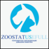 zoostatusefull