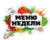 menunedeli.livejournal.com