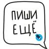 lj_telegram