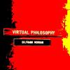виртуальность